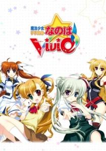 12)Magical Girl Lyrical Nanoha ViVid