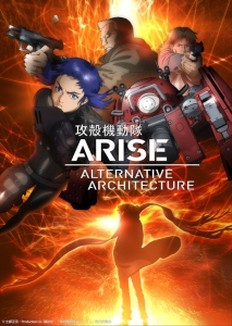 18)Ghost in the Shell Arise: Alternative Architecture