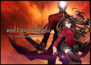 4)Fate/stay night: Unlimited Blade Works Part II