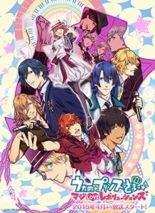 6)Uta no☆Prince-sama♪ Maji Love Revolutions