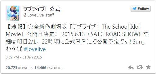 Love Live Movie Announcement