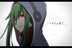 28) Tsubomi Kido (Mekaku City Actors)